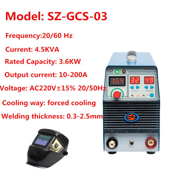 SZ-GCS03 MIG tig /arc Welder 220v portable Cold welding machine AC DC cooling air soldering rework station for mask welding