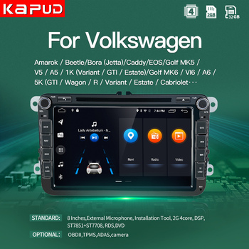 Kapud 8'' Android 10 Car Autoradio Multimedia Radio Player For Volkswagen Skoda Seat Octavia Golf Touran Passat B6 Polo GPS image