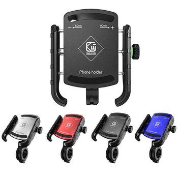 Aluminium Fiets Motorfiets Stuur Spiegel Mobiele Telefoon Mount Houder Stand