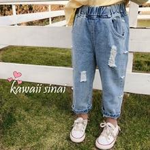 Весенне-осенние модные рваные джинсы с жемчужинами для маленьких девочек повседневные джинсы для девочек, подходящие ко всему, От 2 до 6 лет