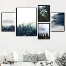 Nordic Decoration Forest Landscape Canvas Painting Scandinavian Posters And Prints Wall Art Pictures For Living Room Home Decor nordic lavender sea landscape posters and prints canvas painting flower scandinavian wall art picture for living room home decor