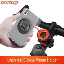 จักรยานผู้ถือโทรศัพท์Universalรถจักรยานยนต์จักรยานเสือภูเขาจักรยานโทรศัพท์มือถือขาตั้งMoto MTB Handlebar BracketสำหรับiPhone Samsung
