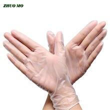 Одноразовые латексные резиновые перчатки из ПВХ 100 шт личная