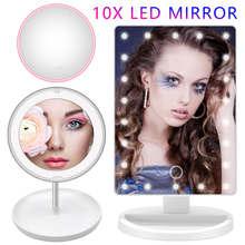 Светодиодный светильник зеркало для макияжа лампа 10X Лупа батарея Vanity Лупа Макияж Мини Ванна Косметика ванная комната умная присоска