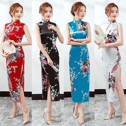 Длинные Стильные женские цветочные китайские традиционные костюмы Ципао Чонсам платье без рукавов Восточное облегающее атласное платье