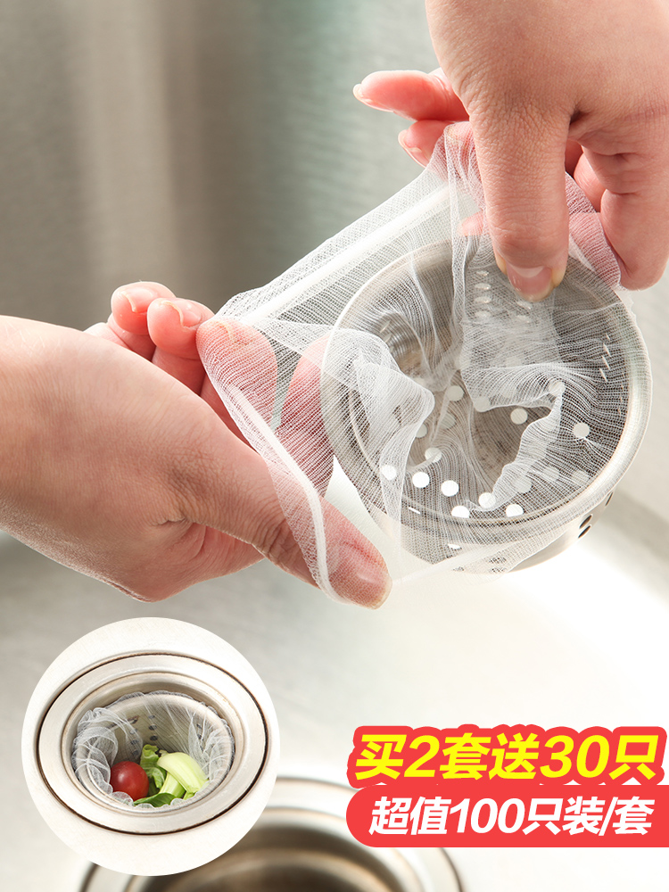 Kitchen sink  sink  filter screen  bathroom  hair proof  dishwasher  drainage outlet and floor drainage Cleaning Caddies     - title=