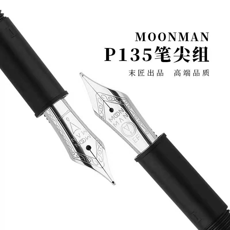 Original Moonman P135 Fountain Pen EF/EF Bent Nib Units Office Supplies Writing Gift Pens