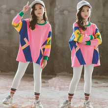 цена на Girls Clothing Sets 2019 Autumn New Fashion Cartoon Long Sleeve Tops + Pants Suit Casual Children Clothing Girl Set Kids Clothes