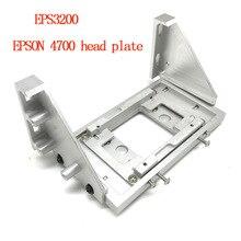 4720 одноголовый стенд EPS3200 основание печатающей головки быстрое изображение/Xinkeda/сборка фото машина Базовая пластина