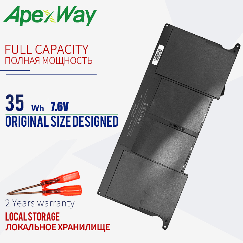 ApexWay 7.6V Laptop Battery For Apple MacBook Air 11