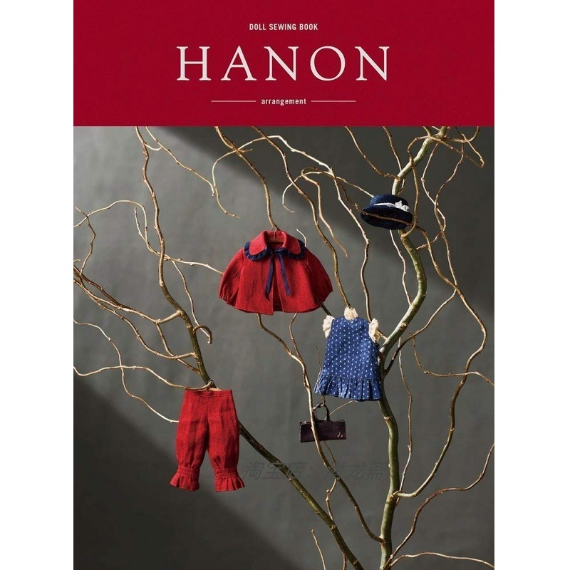 HANON Arrangement Doll Sewing Book 1/6 Blythe Dresses and Blouses Outfit Costume Design Book