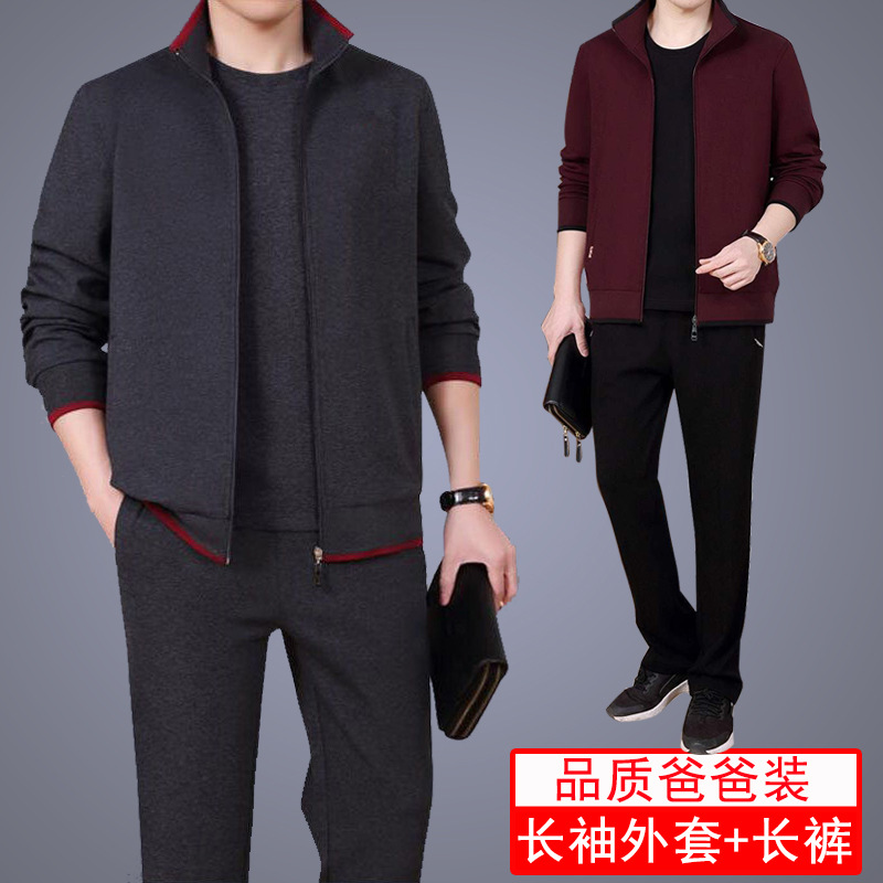 Middle-aged Men Leisure Set Men's Large Size Sports Clothing Daddy Clothes 2019 Spring And Autumn Casual Long Sleeve Two-Piece S