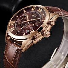LIGE Watch For Men Top Brand Luxury Waterproof 24 Hour Date Quartz Clock Brown L