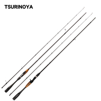 TSURINOYA AGILE 1.95m 2.01m 2.18m Spinning Casting Fishing Rod Ultralight Carbon 2 Section Lure Rod with FUJI Accessories Pole