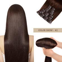 Прямые шелковистые человеческие волосы gazzhey на клипсе 14
