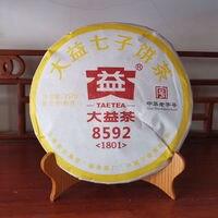 Chá chinês orgânico do plutônio-erh 2018g do chá de taetea 8592 shu do plutônio-erh 1801 do grupo 357 para o alimento verde saudável da perda de peso