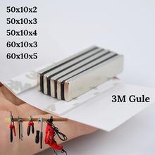 5 шт неодимовый магнит 50x10x 3/60x10x5 мм небольшой блок сильный