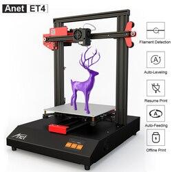 מכירה לוהטת תחרותי Anet ET4 A8 בתוספת 3D מדפסת Reprap Prusa i3 גבוהה דיוק DIY FDM 3D מדפסת עם אוטומטי- פילוס