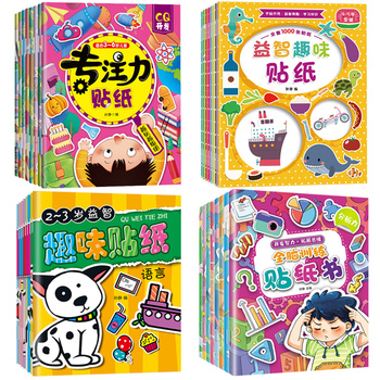0-6 years Concentration Training Sticker Book Infants And Children Puzzle Left Right Brain Development Paste Picture