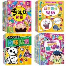 От 0 до 6 лет обучающая наклейка для младенцев и детей головоломка