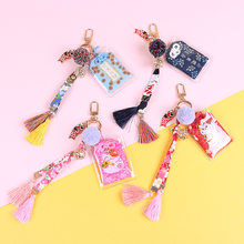 2020 Chenai handmade fabric embroidery flower cat fortune transfer key chain bag pendant for his wife's exquisite gift(China)