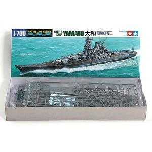 Tamiya 31113 Military Ship Mod