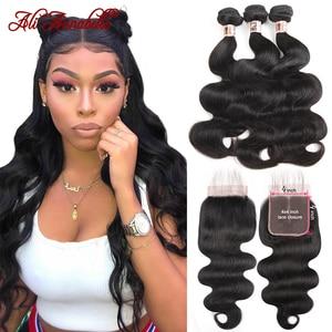 ALI ANNABELLE Body Wave Bundles With Closure 4x4 Lace Closure With Bundles Brazilian Hair Weave Human Hair Bundles With Closure
