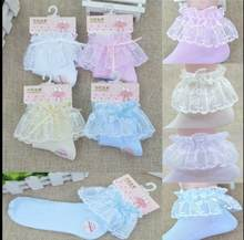 Princess Girl Toddler Kids Baby Vintage Lace Bow Ruffle Frilly Ankle Socks 1-12Y(China)