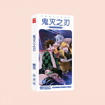 1660pcs/Box Demon Slayer Kimetsu no Yaiba Postcards Anime Post Card Message Card Gift Card demon box