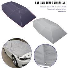 Автомобильный зонтик, устойчивая к ультрафиолетовому излучению, тент, тент, ткань 400x210 см, Пылезащитный/Водонепроницаемый брезент автомобилей, зонтик, ткань Оксфорд+ полиэстер, солнцезащитный козырек