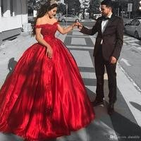 Fashion Corset Quinceanera Dresses Off Shoulder Red Satin Formal Party Gowns Sweetheart Sequined Lace Applique Ball Gown Prom