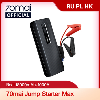 NEW 70mai Jump Starter Max 18000mah 70mai Car Jump Starter PS06 1000A  Power Bank Car Jumpstarter Auto Buster Emergency Booster