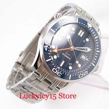 Self Winding Men's Watch 41mm Silver Case GMT Function Ceramic Bezel Mental Strap Sapphire Glass