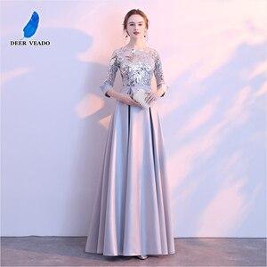 Image 4 - DEERVEADO A Line Sequin Golden Evening Dress Long Prom Party Dresses Evening Gown Formal Dress Women Elegant Robe De Soiree M254
