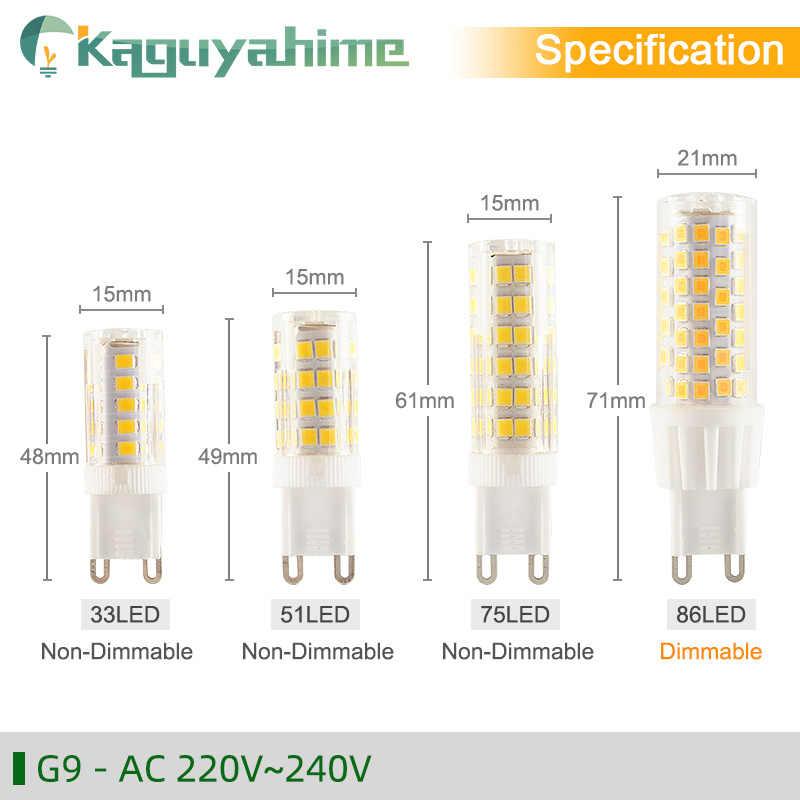 Kaguyahime 220v led G9 G4 E14ランプ電球調光対応3ワット5ワット9ワット12v led G4電球は、ハロゲンG9 ledライトスポットライトシャンデリア