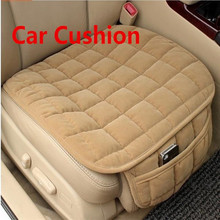 Universal Breathable Car Front Cushion Simple Comfortable Non-slip Easy to Install
