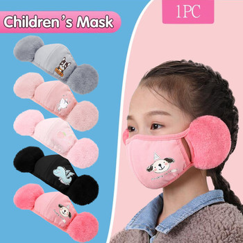 Autumn Winter Warm Plush Face Mask Children's Washable Fabric Maske Windproof Breathable Mask For Face Mascarillas Para image
