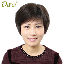 DIFEI Handmade wig short straight hair synthetic wig suitable for white hair and hair loss for middle-aged and old women(China)