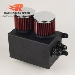 Auto aluminium uniwersalny 1.1 L czarny pojemnik do ściągania oleju zbiornik z 2 filtr  zbiornik do pobierania oleju z AN10 montażu OCT1120