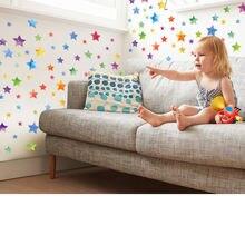 Цветные звезды цельные наклейки на стену декор для комнаты детской