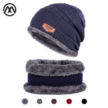 Winter hat Peas man scarf set plus velvet thick men's face caps hood woman outdoor ear protection neck warm scarf knitted hat 1