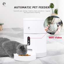 ELS PET Automatic Feeder Smart Wifi/Video Version Timing Quantitative Feeding Machine Dispenser Cats and Dogs Automatic Feeding
