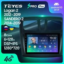 TEYES SPRO Plus Штатная магнитола For Рено Логан 2 Сандеро 2 For Renault Logan 2 2012 - 2019 Sandero 2 2014 - 2019 Android 10 до 6 + 128ГБ 2DIN автомагнитола 2 DIN DVD GPS мультимедиа автомо...