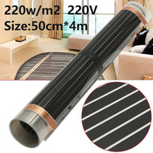 цена на 220V 220W Far Infrared Carbon Underfloor Heating Film Foil Electric Floor Warming Mat For Laminate Solid Flooring 50cm*4m