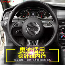 For Audi A1 A3 A5 A4 A6 A7 A8 S3 S4 S5 S6 S7 Q3 Q5 Q7 TT Carbon Fiber Car Steering wheel decoration ring sticker logo Decals Car(China)