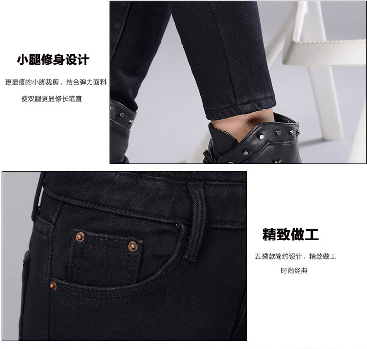 Womens Winter Jeans High Waist Skinny Pants Fleece Lined Elastic Waist Jeggings Casual Plus Size Jeans For Women Warm Jeans 31