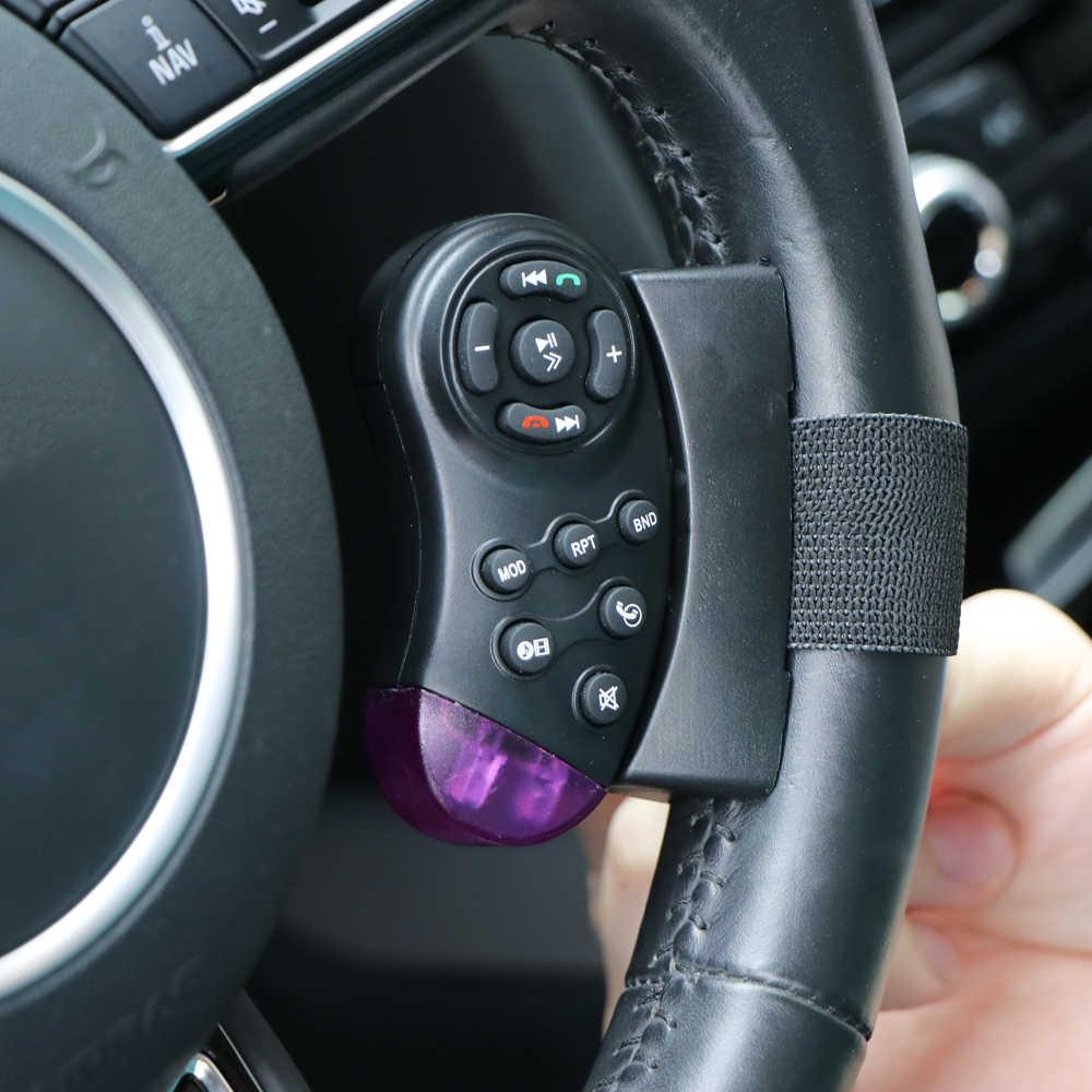 2019 ミュウポータブル車のステアリングホイールコントローラ MP5 メディアマルチメディアプレーヤー DVD 車のステアリングホイールマルチメディアキーコントローラ