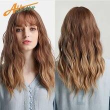 Allaosify 26 дюймов длинные волнистые волосы синтетические парики