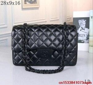 Luxury Designer Brand Chanel- Handbag Shoulder Bags Women Messenger Bag Bolsa Feminina Handbags C79