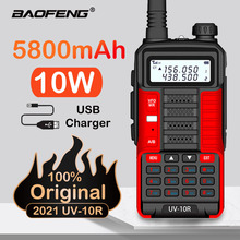 128-Channels VHF Ham Radio Walkie-Talkie Dual-Band 30km Professional CB UV-10R Baofeng